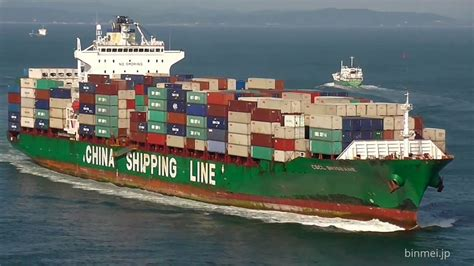 Container Modification Brisbane by Cscl Brisbane China Shipping Container Ship