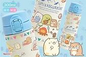 角落生物 Sumikko Gurashi(すみっコぐらし) - 帖子 | Facebook