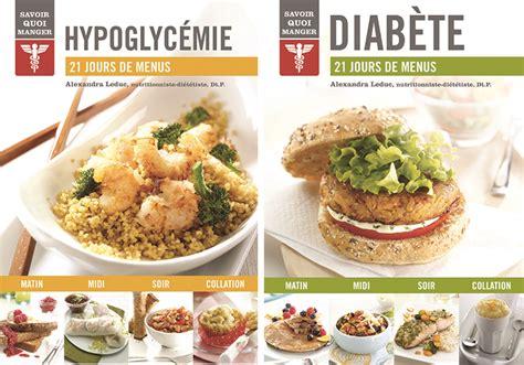 cuisine pour diabetiques et cholesterol livres de recettes 21 jours de menus pour diabète et