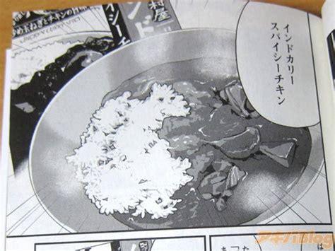 【新闻+组图】美食家新境地!《饭桶刑事橘》第4卷发售_尤文动漫吧_百度贴吧