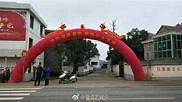 中國人認證?歐陽娜娜「回」江西祭祖 拱門布條太浮誇 - 自由娛樂