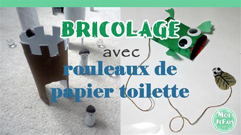 rouleau de papier toilette bricolage diy 2 bricolages ludiques avec des rouleaux de papier toilette