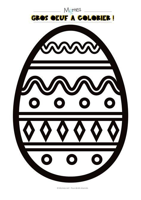 jeu de decoration de chambre gros oeuf de pâques à colorier 2 momes