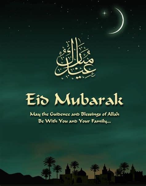 eid ul adha  mubarak   friends xcitefunnet