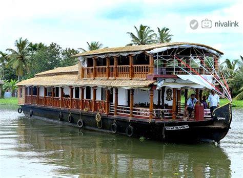 Kerala House Boat Alappuzha Kerala by Nohark Houseboats Alleppey Kerala