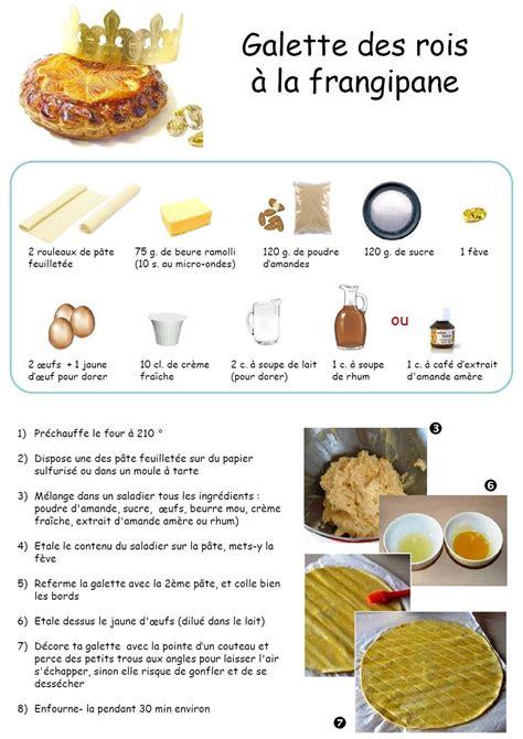 hervé cuisine galette des rois la recette de la galette des rois cuisine enfants patisserie pastry recipe and food
