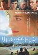 Little Children Movie Poster (#2 of 2) - IMP Awards