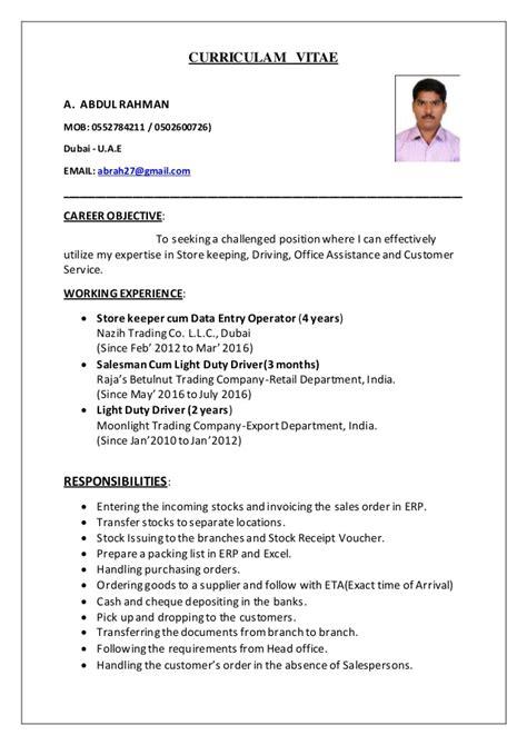 Driver Resume Sle Uae by Rahman Cv For Storekeeper Light Duty Driver