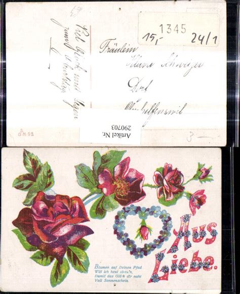 290703 aus liebe blumen auf deinen pfad herz vergissmeinnicht spruch zitat ansichtskarten