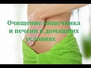 Все средства для похудения эффективные в домашних условиях