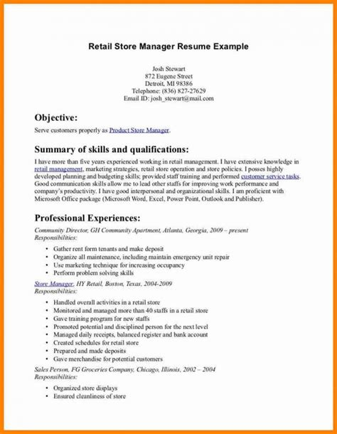 Retail Resume Template by Retail Resume Template Template Business
