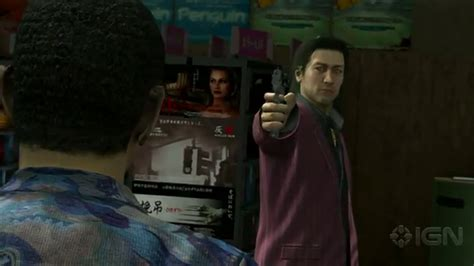 yakuza dead souls video preview ign video