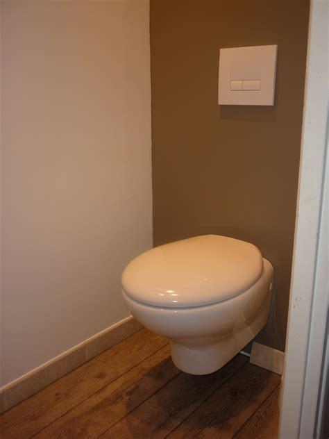 siege bain adulte déco toilettes suspendus
