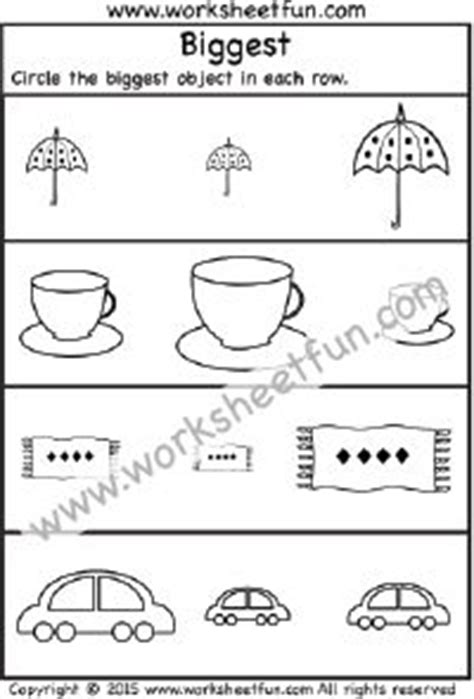 10 images about preschool worksheets on 945 | 57f58c8a348b76a3f8fbacfc5effe55e