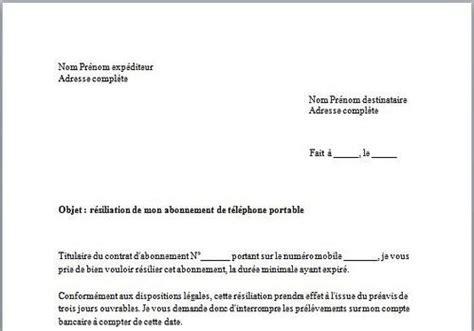 lettre de demande de fourniture de bureau télécharger modèle de lettre de résiliation abonnement