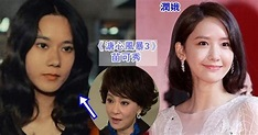 Actress Nora Miao returns to the screen for HOG 3, netizens suggest she resembled Yoona - Celebrity News and Gossip - OneHallyu
