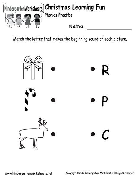 kindergarten christmas phonics worksheet printable jax