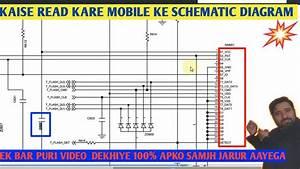 Full Tutorial Of Mobile Schematic Diagram In Hindi