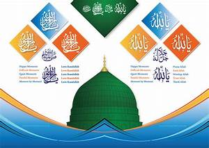 ya Muhammad Wallpapers images