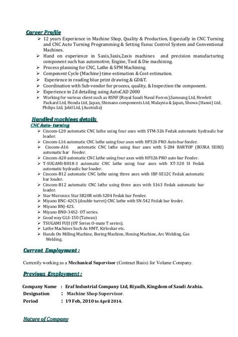 Machine Shop Resume by Resume