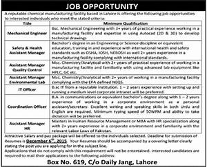 Mechanical Engineer, Assistant Manager, Coordination ...