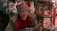 小鬼当家(美国1990年克里斯·哥伦布执导电影)_百度百科