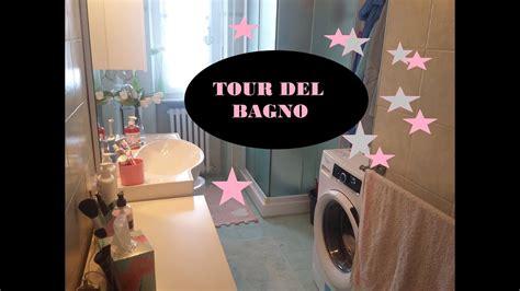 Come Organizzare Un Bagno Piccolo by Come Organizzare Un Bagno Piccolo Tour Mio Bagno