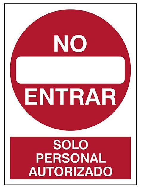 entrar solo personal autorizado sign   uline