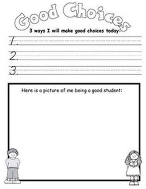 Behavior Modification Worksheet by 14 Best Images Of Behavior Modification Worksheets