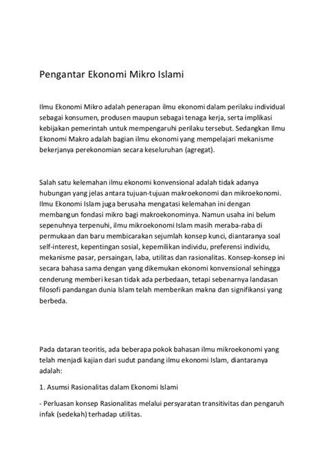 Pengantar ekonomi mikro islami