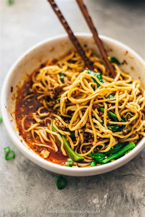 Dan Dan Noodles (担担面)  Omnivore's Cookbook