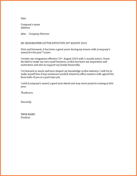 resignation letter template uk 1 month notice docoments 5 resignation letter 3 months notice notice letter 86133