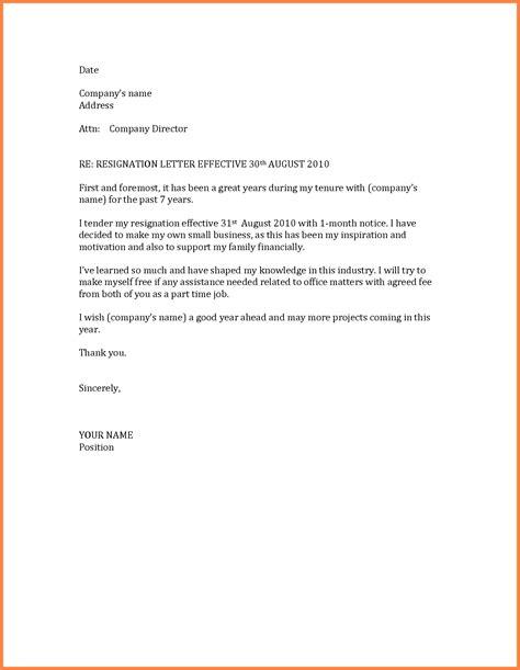 resignation letter  months notice notice letter