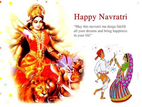 Animated Navratri Wallpapers - happy navratri durga maa mata devi wishes animated images