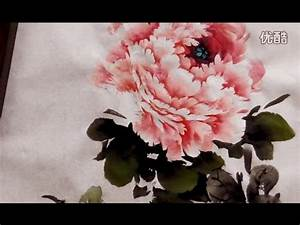 Chinese brush painting basics - Peony Painting - YouTube