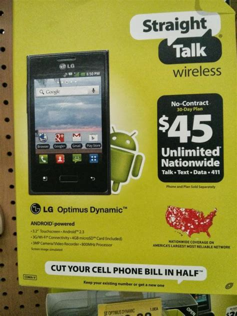 talk phones android talk phone using verizon towers android forums