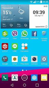 Download Beautiful Collection of LG G3 Home Launcher Themes