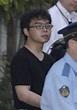 新幹線隨機砍人1死2傷 22歲無業兇嫌曝光! - 國際 - 自由時報電子報