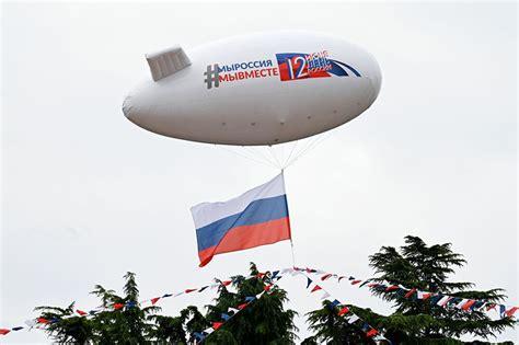 Rosjanie świętują: dziś obchodzony jest Dzień Rosji ...