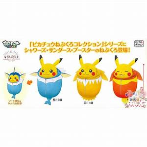 pokemon chat rooms online images