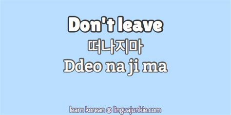 korean phrases cute korean phrases questions part