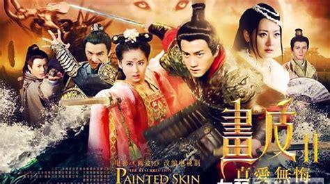 painted skin ii ii  full episodes  china