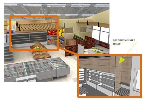Veikalu 3D plāns un vizualizācija - Baltic master