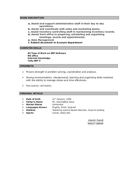 resume objective for nursing instructor help with my professional descriptive essay on juvenile corrections officer resume resume