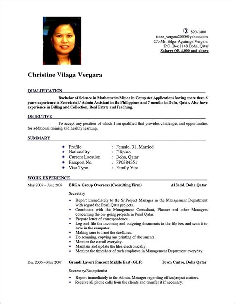 Format For Writing Cv by New Format Of Writing A Cv Letters Free Sle Letters