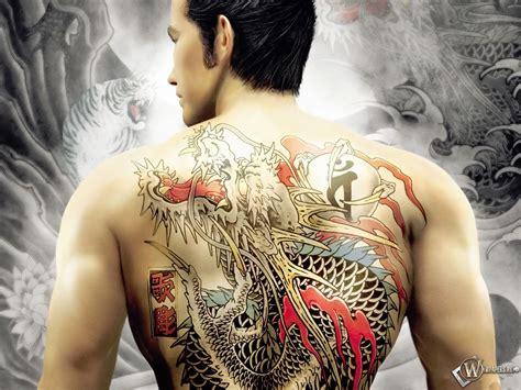 2013 Dragon Tattoo Designs