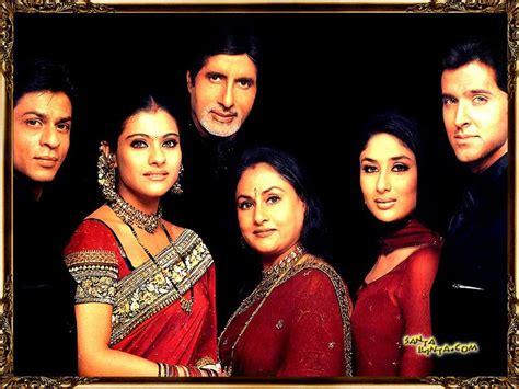 la famille indienne kabhi kushi kabhie gham