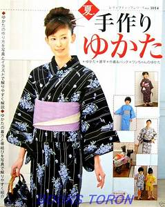 17 Best images about Japanese Kimono on Pinterest | Sewing ...