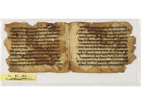 Threshing Floor Meaning by 100 Threshing Floor Meaning In Hebrew East