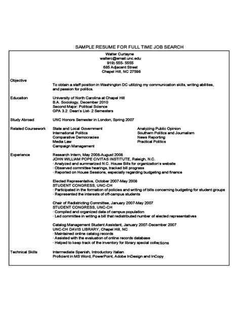 year student sample resume